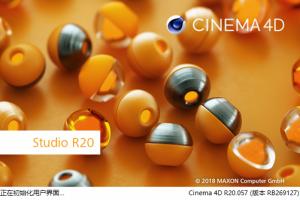 C4D R20破解版Maxon CINEMA 4D R20.057