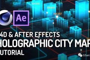 C4D & AE结合制作全息投影城市【教程】
