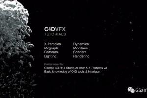C4D和XP粒子结合制作水下气泡效果案例教程【下】【带源文件】