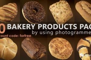 面包模型+材质【高级群】