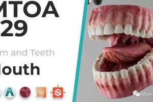 让我们用 maya和arnold渲染器渲染一口牙齿吧【教程】