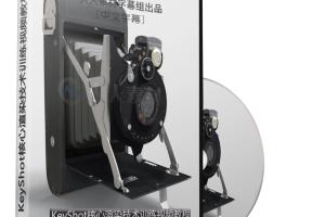 第151期中文字幕翻译教程《KeyShot核心渲染技术训练视频教程》