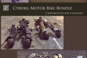 3D模型 博赛朋克科幻摩托车武器等3D模型合计 摩托车模型【模型】