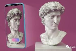 C4D 免费的只能手机3D扫描软件【教程】