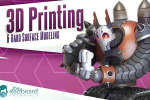3D打印和硬表面建模课程