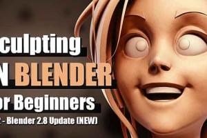 Blender2.8中雕刻入门教程【教程】