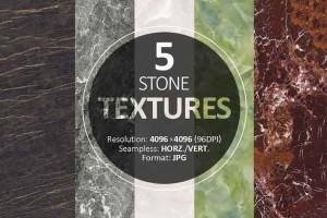 5张4K 大理石贴图【贴图】RV_TEXTURE_STONE_VOL_01