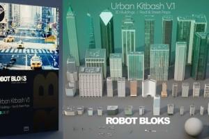 现代城市建筑模型【ROBOT BLOCKS Urban Kitbash V1】