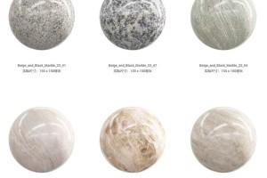 大理石材质纹理【CGAxis PBR v23 - Marble keko4321】