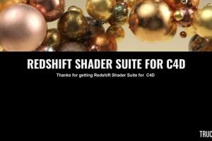 Redshift 预设材质【REDSHIFT SHADER SUITE C4D】