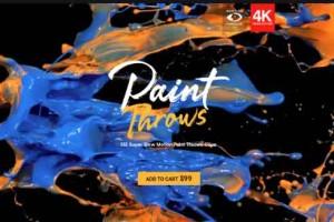 6K泼水油墨泼溅的通道素材【BusyBoxx-V12 Paint Throws (4K+alpha)】