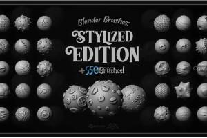 550个4K画笔【ArtStation - [MEGAPACK] 550+ Blender Brushes Stylized Edition (4K Alphas Included)】【免费】