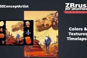ZB制作矢量图形教程【Zbrush For Illustrators】【免费】