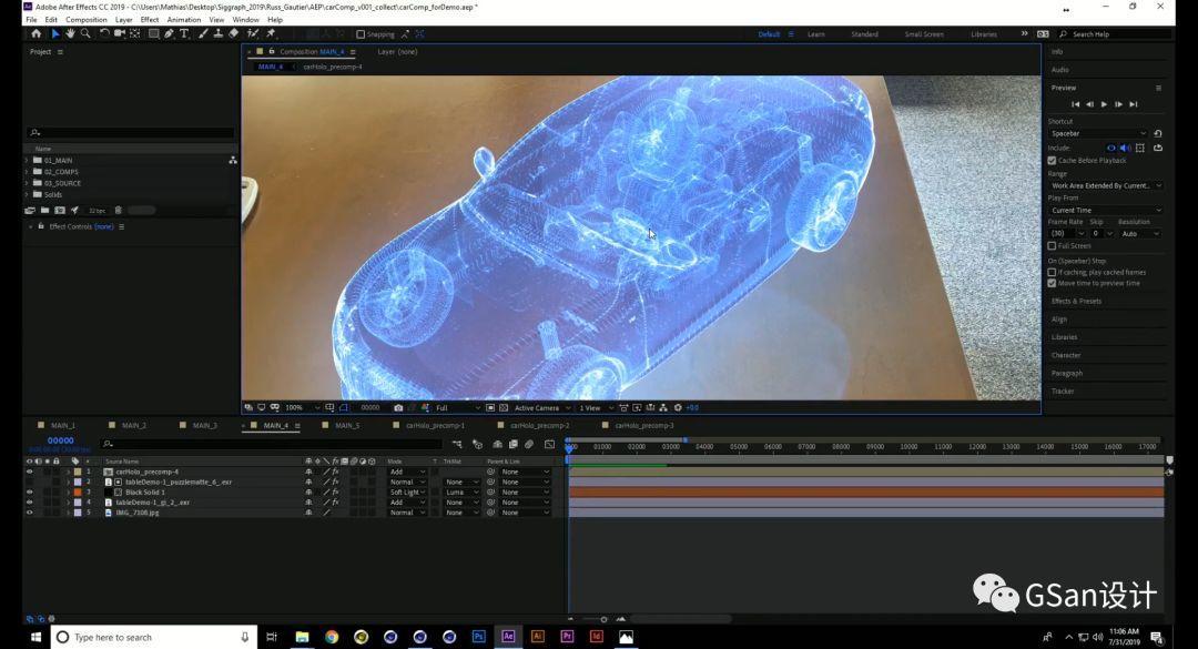 C4D和RS渲染一个X光的效果汽车【教程】