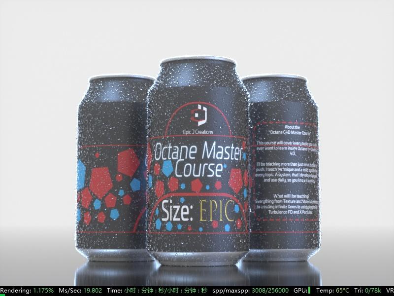 C4D模型 OC的可乐瓶【模型】